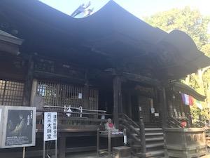 The Ganzan Daishi hall