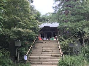 the Daishi hall