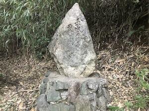 stone poem monuments