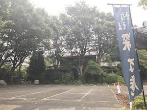 Soba shop Shinsuian