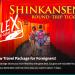 flex rail ticket